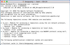 Cài đặt SVN trên macOS
